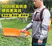 採茶機 24V無刷電動采茶機神器充電式單人小型茶葉采摘修剪茶樹機綠籬機 快速出貨