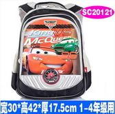 正版Disney 迪士尼汽車總動員 閃電麥昆 兒童書包 後背包-SC20121