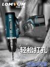 電鑽 12V鋰電鑽充電式手鑽小手槍鑽電鑽多功能家用電動螺絲刀電轉 3C數位百貨