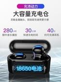 藍芽耳機 無線耳機 輕便 迷你 運動耳機