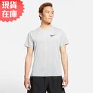 【現貨】NIKE Pro Dri-FIT 男裝 短袖 慢跑 彈性 透氣 排汗 灰【運動世界】CZ1182-073