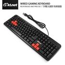 kt.net S9雕光鍵影有線鍵盤 8鍵標示 精準定位 人體工學設計 服貼舒適 即插即用 遊戲專用 BSMI認證