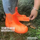 鞋套 雨鞋套防水鞋套下雨天雨靴套防滑加厚耐磨底男女成人兒童防雨腳套   傑克型男館