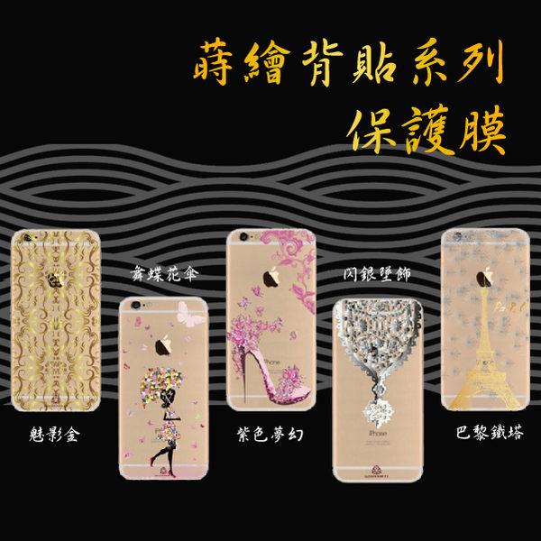 FEEL時尚 蘋果 APPLE iPhone 6/6s 4.7吋 日本傳統工藝 金蒔繪 炫彩時尚包膜 保護膜 背貼 台灣製造