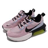 Nike 休閒鞋 Wmns Air Max Verona 紫 黑 螢光綠 厚底 增高 女鞋 鄧紫棋 G.E.M 著用【ACS】 CI9842-500