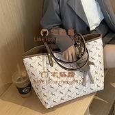 包包女夏時尚大容量托特包小眾單肩包大包【橘社小鎮】