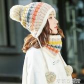 帽子女秋冬天潮百搭韓版加絨針織毛線帽英倫套頭保暖護耳圍巾帽女 茱莉亞