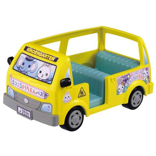 LICCA莉卡娃娃場景組 LF-13 歡樂娃娃車 (不含莉卡娃娃) 97634