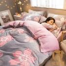 雙人床包組 床罩 1.5米床/1.8米床...