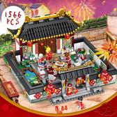 (限宅配)潘洛斯-傳統新年圍爐主題積木 玩具 辦家家酒玩具