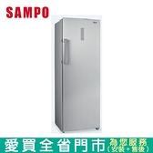 SAMPO 聲寶242L 直立式冷凍櫃SRF 250F_ 含配送 ~愛買~