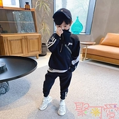 男童運動套裝秋裝兒童休閒中大童兩件套【聚可愛】