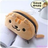筆袋女大容量韓國小清新創意可愛毛絨鉛筆文具盒貓咪文具袋大學生