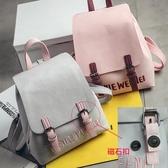 小清新雙肩包女韓版2019新款時尚休閒可愛學生小背包迷你書包軟皮-ifashion