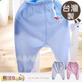台灣製造新生兒薄長褲 褲子(藍.粉) 男女童裝 魔法Baby