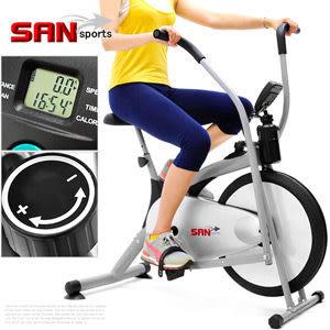 手腳並用手足健身車交叉訓練機美腿機滑步機室內腳踏車自行車運動健身器材推薦SAN SPORTS