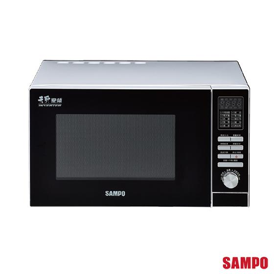 SAMPO聲寶天廚28公升變頻微波爐 RE-B528TD