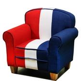 兒童沙發男孩寶寶可愛小沙發幼兒布藝沙發椅單人小孩閱讀沙發座椅XW 【快速出貨】