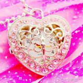 懷錶女鑲鑽兒童可愛心形項鍊錶掛錶女童毛衣鍊學生電子錶    ciyo黛雅