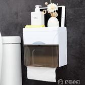 免打孔衛生間紙巾盒廁所抽紙盒多功能創意捲紙盒防水衛生紙置物架多色小屋