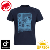 【MAMMUT 長毛象 男 Mountain T-Shirt 短袖上衣《海洋藍》】1017-09844/排汗衣/抗UV/運動衣