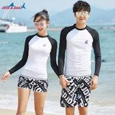 韓國潛水服套裝女分體泳衣速干防曬長袖短褲顯瘦浮潛服沖浪水母衣