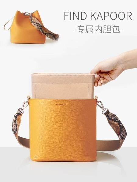 內膽包用于韓國Find Kapoor水桶包內膽包 FK內襯收納撐形包中包內袋中袋 小山好物