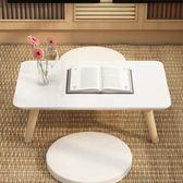 簡約現代飄窗桌榻榻米茶几北歐創意桌子小桌實木炕桌日式田園矮桌   麻吉鋪