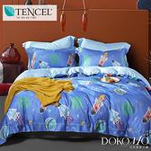 DOKOMO朵可•茉 MIT《飛翔宇宙》法式天絲 雙人5尺四件式兩用被床包組/加高35CM