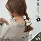 法式優雅髮束大腸圈-BAi白媽媽【316027】