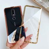 Nokia 6.1 Plus 手機殼 亞克力背板 矽膠 保護殼 透明 全包 金屬邊框 防摔 保護套