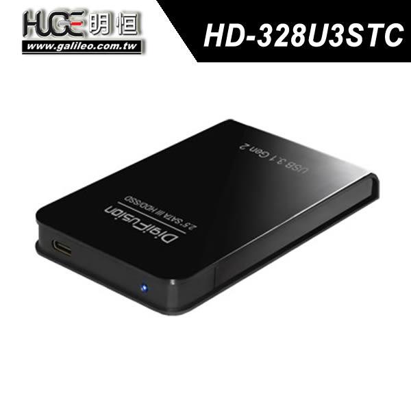 【免運費】DigiFusion 伽利略 HD-328U3STC SATA  2.5吋 硬碟外接盒  / USB3.1 TYPE-C 介面