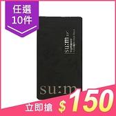 【任10件$150】韓國 su:m 37 呼吸泡沫面膜(黑色)3ml【小三美日】