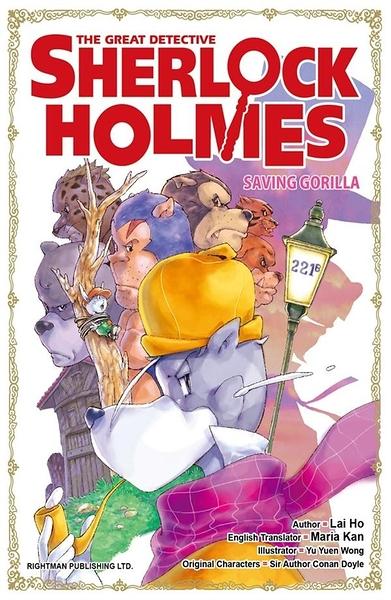 THE GREAT DETECTIVE SHERLOCK HOLMES – SAVING GORILLA