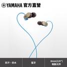 防汗、防水設計。運動時以耳扣舒適配戴。