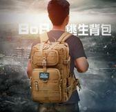 奧旅多功能可拆卸背包戰術背包大容量雙肩包戶外旅行登山迷彩背包DF  都市時尚