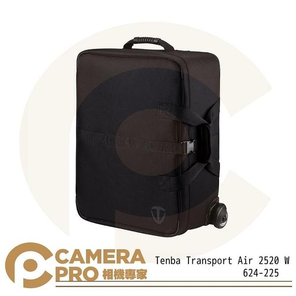 ◎相機專家◎ Tenba Transport Air 2520 W 滾輪 輕量空氣箱包 拉桿 634-225 公司貨