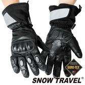 【SNOW TRAVEL 雪之旅】西班牙GORE-TEX保暖手套『黑』 ( 重機手套 ) AR-81 防水手套│機車手套