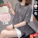 星點熔金燙印繡羽毛上衣(2色) XL~4...
