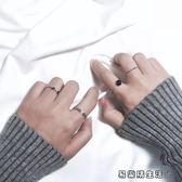 戒指組合潮人飾品開口尾戒指環對 易樂購生活館