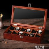 木質制天窗帶鎖扣手表盒首飾品手串鏈收納藏儲物展示盒子『櫻花小屋』