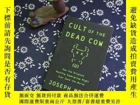二手書博民逛書店CULT罕見of the DEAD COWY267682 jos