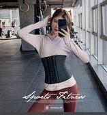 全館83折 【24H現貨】塑身衣美國YIANNA運動束縛收腹帶女腰封健身束腰帶