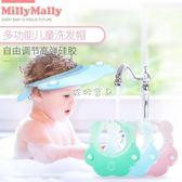 兒童洗頭帽 寶寶洗頭帽嬰兒浴帽防水護耳洗澡帽兒童洗頭小孩防水帽 珍妮寶貝