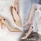 淺色高跟鞋女細跟尖頭白色禮服鞋婚紗照單鞋百搭婚鞋女銀色伴娘鞋 卡布奇諾