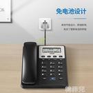 電話機 步步高BBK經典213有線固定電話機座機 家用辦公固話 免電池 韓菲兒