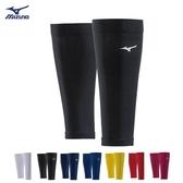 MIZUNO 美津濃 BIO GEAR 日本製 加壓小腿套 顏色可選 K2MJ8A50_ _[陽光樂活]