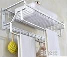 太空鋁衛生間置物架壁掛浴室浴巾架毛巾架免打孔 網籃雙桿2層掛件WD 3C優購