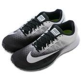 Nike 耐吉 NIKE AIR ZOOM ELITE 9  慢跑鞋 863769001 男 舒適 運動 休閒 新款 流行 經典