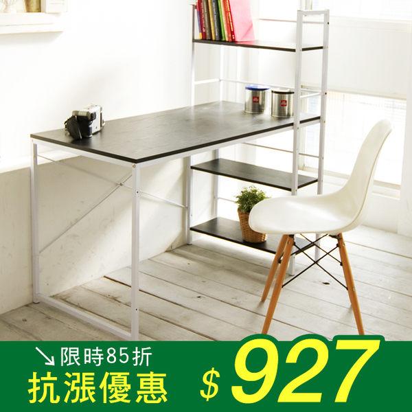 120X48桌面 加贈主機架 低甲醛雙向層架書桌 辦公桌 工作桌 電腦桌 桌子 MIT台灣製 TA011 誠田物集